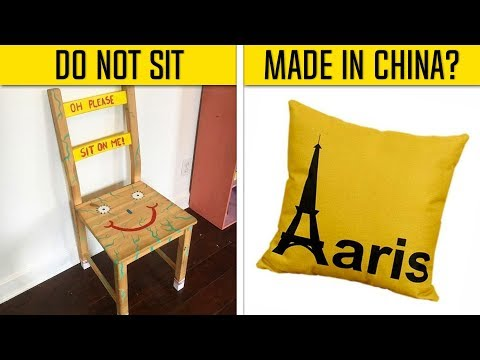 Epic Design Fails