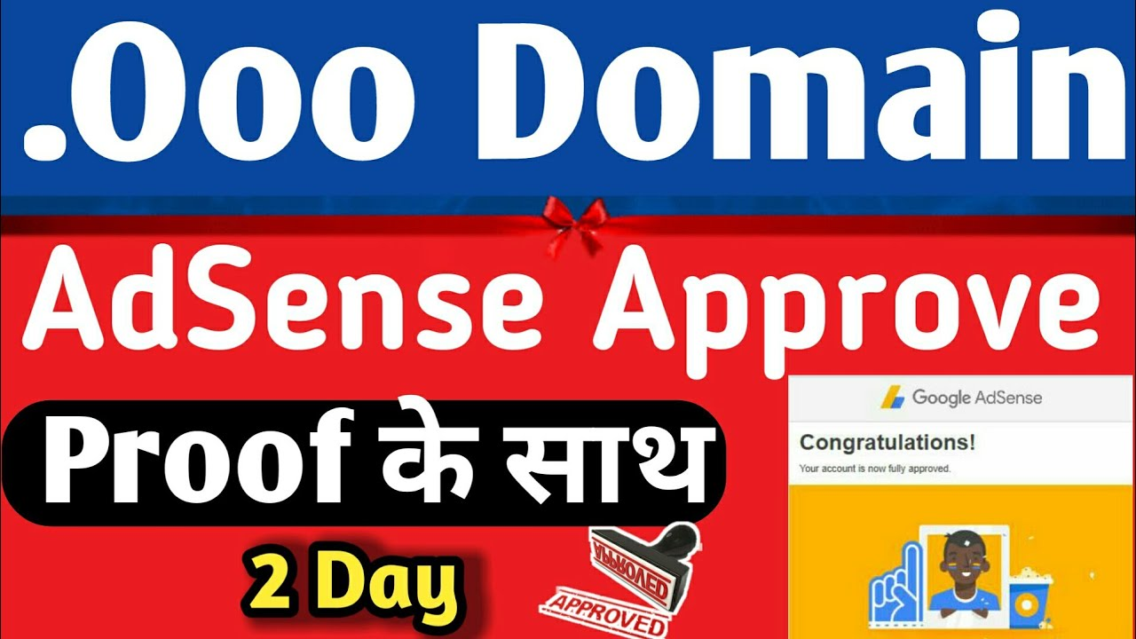 .OOO Domain Google Adsense Approved | Live Proof | How To Get Approved Google Adsense