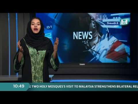 Saudi Morning- Saudi TV Ch2