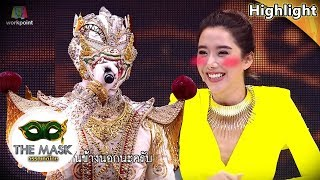 กรี๊ดอิจฉามากแม่!! วันนี้เป็นวันของไอซ์จริงๆ #หน้ากากมัจฉานุ | The Mask วรรณคดีไทย
