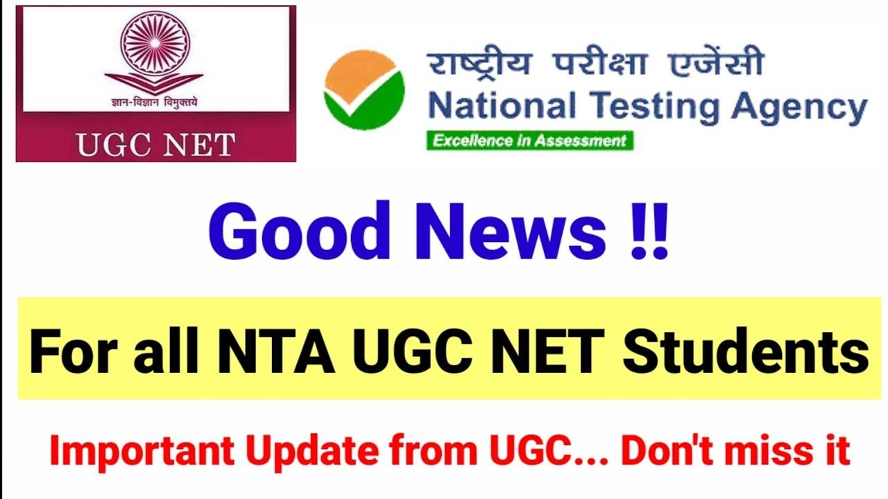 Download UGC Update 2021 for all UGC NET Aspirants   UGC Scholarship Update 2021 List   UGC NET MENTOR