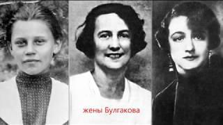 Три  истории любви,три женщины великого писателя.