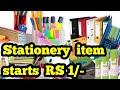 Stationery wholesale market in sadar bazar |cheapest stationery market for business