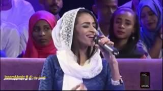 اُغانى و اُغانى/ رندا مصباح ( بريدك والريدة ظاهرة فى عيني ) جديد 2016 ...
