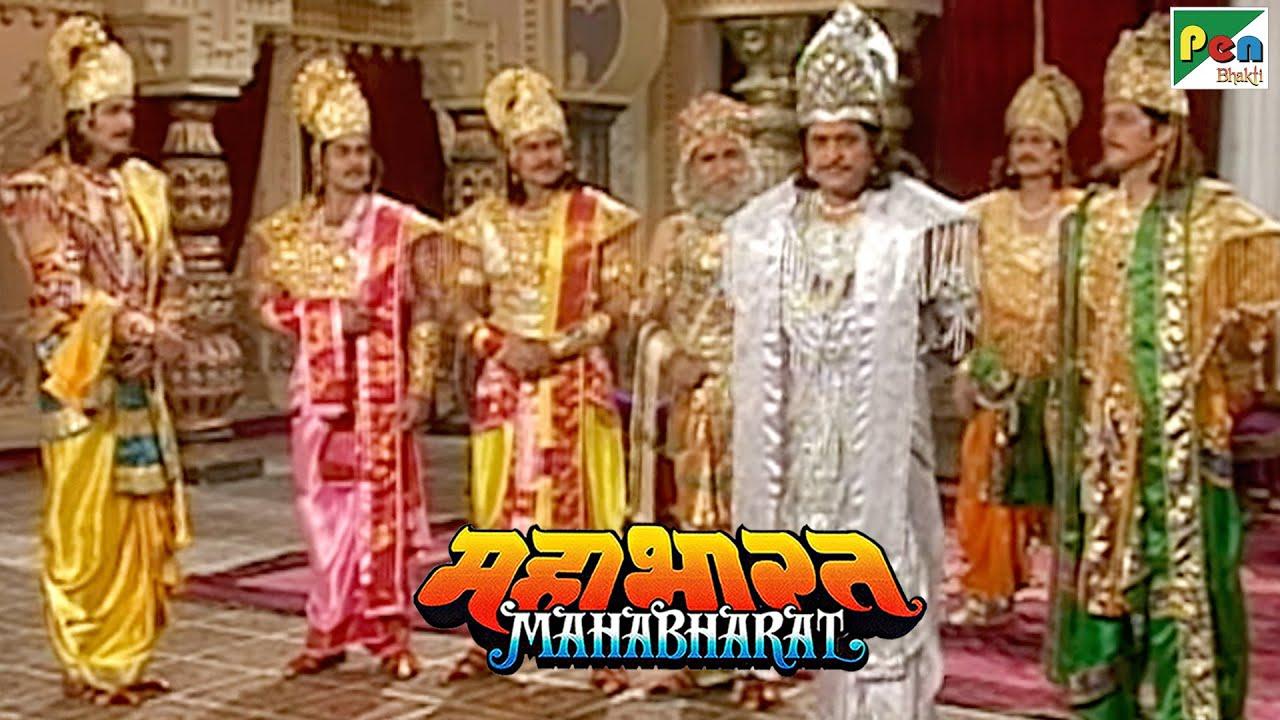 नकुल सहदेव वृषकेतु, मेघवर्ण ने किया शांति यज्ञ के लिए प्रस्थान   महाभारत (Mahabharat)   B. R. Chopra