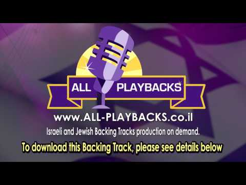 Home | The Chipmunks & The Chipettes | Backing Track - Karaoke