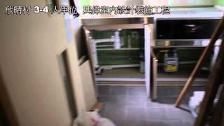 Repeat youtube video 啟德 欣晴邨 1 睡房單位裝修完工片段 - 興偉室內設計裝飾工程