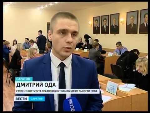 Выпускники СГЮА встретились с работодателями со всей России