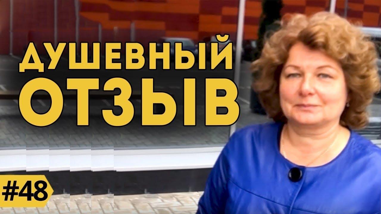 Заливка Термопанелей ППУ, ЗГ-016 (НСТ) - YouTube