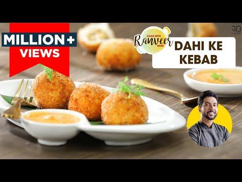 Dahi ke Kebab | दही के कबाब | Veg Kebab Recipe | Chef Ranveer Brar