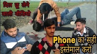 Gambar cover Phone & Without Phone !! Vine !! Lovish Arnaicha!!