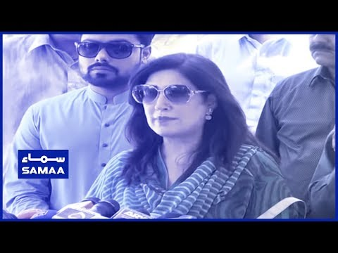 Former Deputy Speaker of Sindh Assembly Shehla Raza Media Talk | Samaa TV