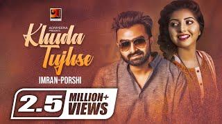 Bangla Song 2017 | Khuda Tujhse (Hindi) | Imran and Porshi | Lyrical Video | Official