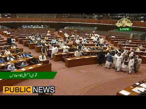 Complete National Assembly Session | Budget 2019-20 | 18 June 2019