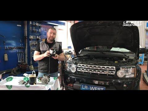 Низкое давление топлива Discovery 3/4 и Range Rover Sport (L320)   Полезная информация   LR WEST