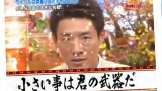 ニコ動より。松岡修造×FUNKY MONKEY BABYS「ヒーロー」。http://www.nic...