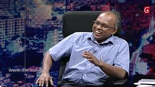 Aluth Parlimenthuwa - 19th December 2018 Thumbnail