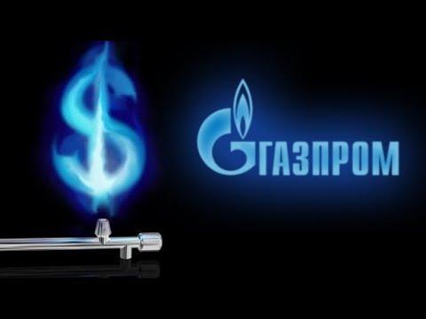 Обзор акции Газпром на 23,10,2019 ,точки принятия решения