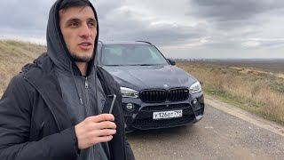 Самый Быстрый BMW X5M | Обзор BMW X5M | Тест-драйв BMW X5M | English / Rus subtitles