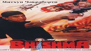 Митхун Чакраборти-индийский фильм:Бхишма/Bhishma(1996г)