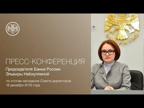 Приднестровcкий Республиканский Банк