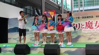 日本テレビタワー大屋根広場 iPhone6s.