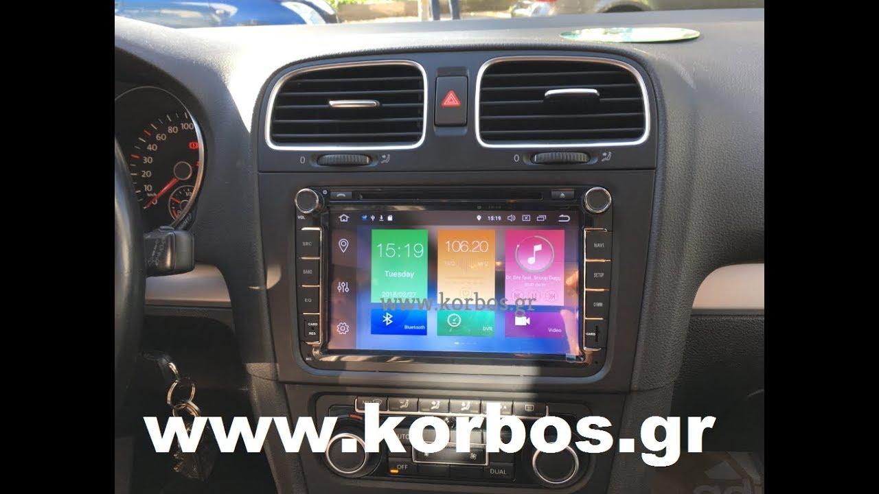Bizzar BL-VW08 {Android 8,RAM: 4GB,ROM: 32 GB} για VW+SKODA+SEAT www.korbos.gr