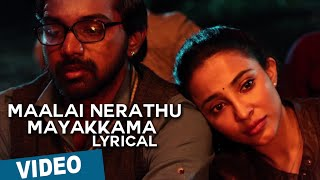 Official: Maalai Nerathu Mayakkama Song with Lyrics | Maalai Nerathu Mayakkam | Amrit