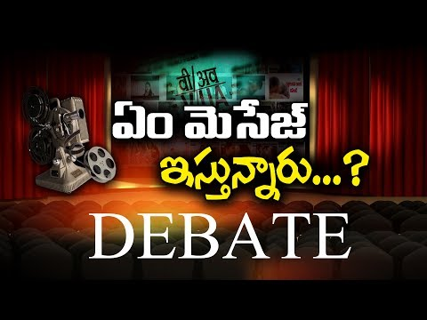 Special Discussion on Effect of Cinema on Society|What is The Role of Censor Board | 7th July