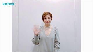 伊藤千晃最近推出個人的首張專輯《Be》,單飛後的一年她有什麼樣的變化? 另外談到今年的新嘗試,她意外提及第一次組樂團竟是在台灣!!!...