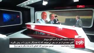 MEHWAR: No End Yet To Tension Between Ghani and Abdullah