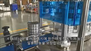 깡통을위한 자동 캔 시밍 기계,헤이즐넛 금속 캐니스터 …