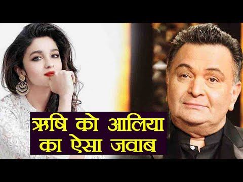 Alia Bhatt willing to work with Ranbir Kapoor's father Rishi Kapoor once again | FilmiBeat