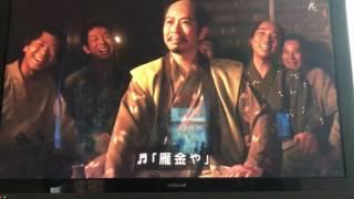 真田丸の雁金踊り♡長澤まさみちゃんのダンス可愛い♡堺雅人もお茶目.