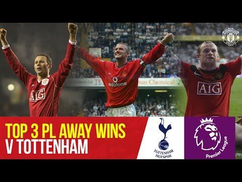 Top 3 Premier League Wins at Spurs | Tottenham Hotspur v Manchester United | Bitesize Boxset