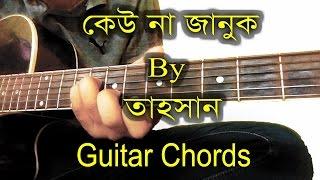 Kew Na Januk By Tahsan Guitar Chords