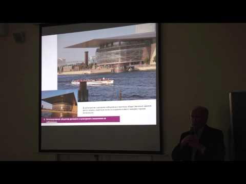 Ландшафтный урбанизм береговых территорий: стратегия гуманизации