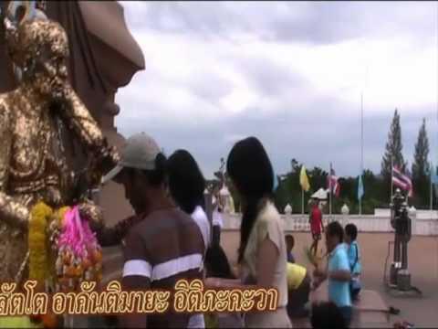 Mo Stories tv กับภารกิจ ไปวัดห้วยมงคล1/4