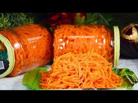 Рецепт корейской морковки в домашних условиях на зиму