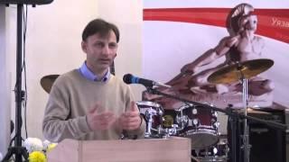 Уязвимость в семье - Сергей Алеев