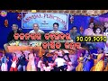 ANNUAL FUNCTION & DANCE PERFORMANCE CELEBRATED BY TALANAGAR HS SCHOOL 2020  NAGEN NEWS