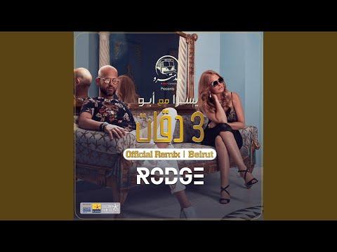 3 Daqat Rodge Official Remix