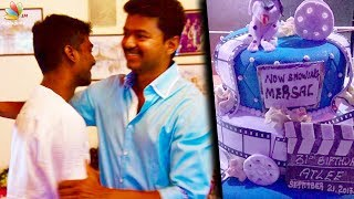 WATCH : Atlee's Mersal Birthday Celebration : Vijay, Kajal Agarwal, Samantha | Teaser Release Day