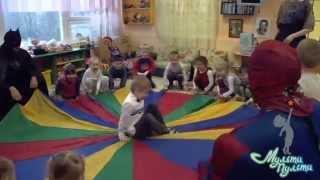 видео Что делать, если ребенок не участвует на утреннике в детском саду? Детские утренники