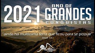 CULTO DE LOUVOR E ADORAÇÃO - Ev. Antônio Junior 17/01/2021