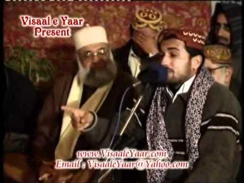 PUNJABI NAAT(Sare Naam Nabi De)QARI SHAHID MAHMOOD.BY Visaal