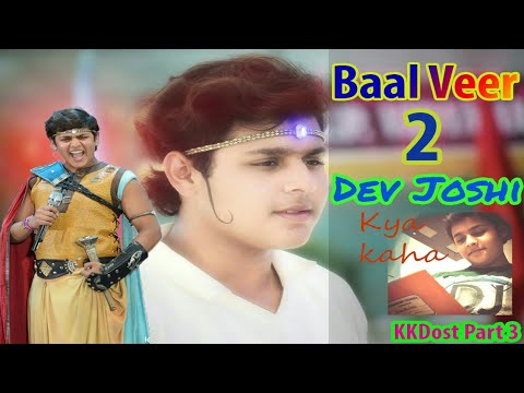 Baal Veer - बालवीर - Episode 1112- 1113 - 1114 December, 2017 - Last Episode KKDost thumbnail