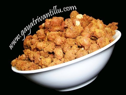 Masala peanuts tea time party snack indian recipes andhra masala peanuts tea time party snack indian recipes andhra telugu vegetarian food forumfinder
