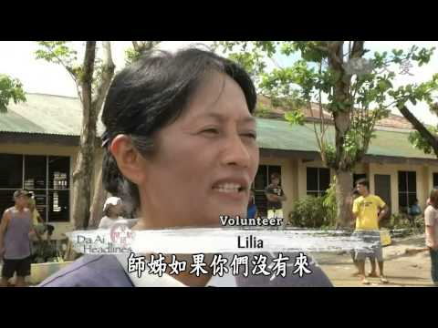 【DaAi Headlines】20131213