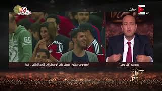 كل يوم - عمرو أديب: عاوزين أسطورة مجدي عبد الغني تنتهي بقى كفاية كدا .. عاوزين واحد غيره
